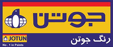 نمایندگی رنگ جوتن - استان تهران