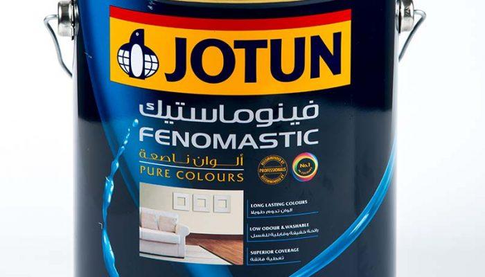 Fenomastic Emulsion
