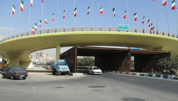 Bridge Of Martyrs